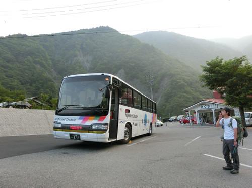 Cimg1160