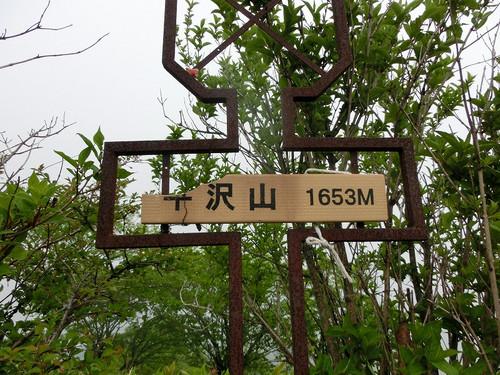 Cimg4279